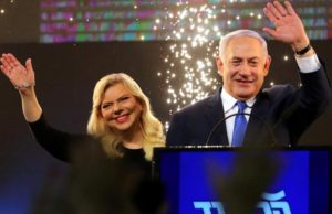 Israel's Netanyahu wins re-election, main challenger concedes defeat