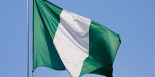 Oyo: Govt releases programme for Independence Day anniversary