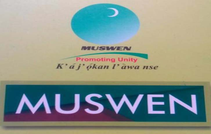 MUSWEN gets new leaders, promises to promote development