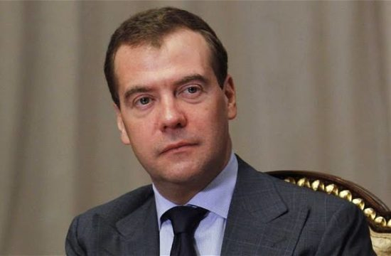 JUST IN: Russia Prime Minister Medvedev resigns
