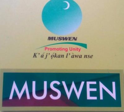 MUSWEN calls for restraint over Amotekun
