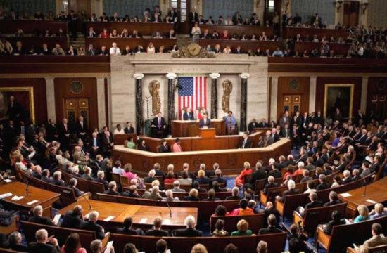 U.S. Senate set date for Trump's impeachment trial