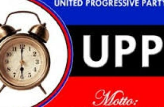 Deregistration: UPP merges with APC, states reason