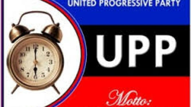 Deregistration: UPP merges with APC, states reason