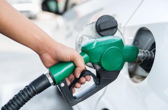 Again, FG reduces price of petrol