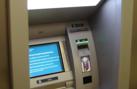CBN adjusts timelines for reversals of complaints on ATM, others