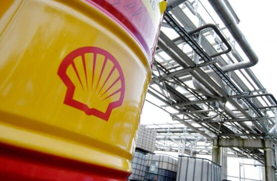 SPDC 's oil production hits 514,000 bpd –Report