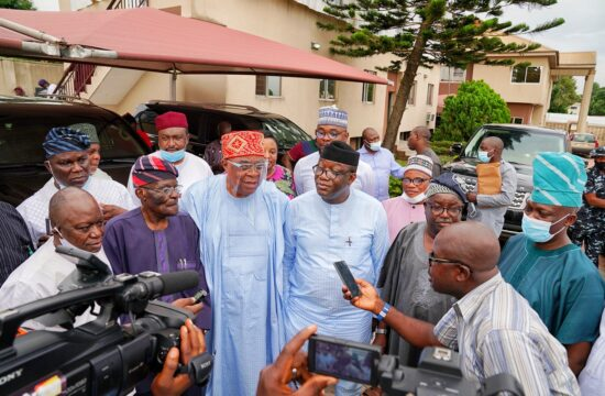 Fayemi hails Oyo APC leaders over decision to unite